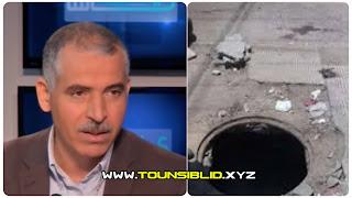 (بالفيديو) المدير الجهوي للتطهير عادل السعيدي: تكرر حوادث السقوط في بالوعات هو سرقة أغطية البالوعات لان سعر الغطاء الواحد يتراوح بين 200 و300 دينار.