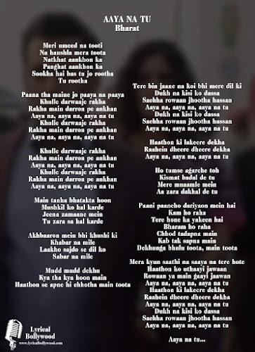 Aaya Na Tu Lyrics in English