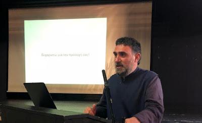 Για τον προσκυνηματικό τουρισμό μίλησε ο π. Ηλίας Μάκος σε μαθητές του ΕΠΑΛ Ηγουμενίτσας