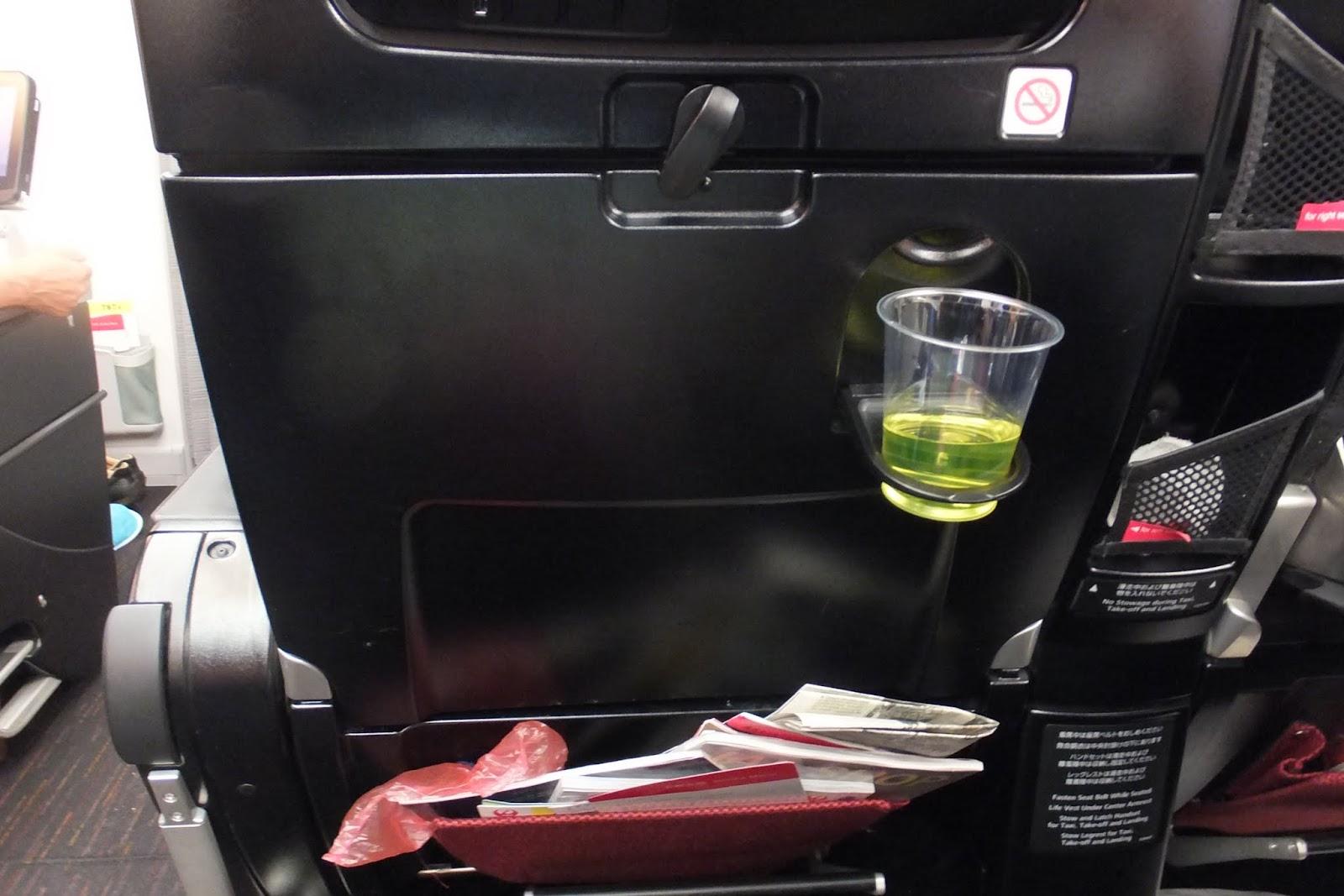 jal-premium-economy-seat JALスカイプレミアムシート