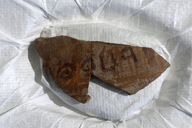 3,100-year-old pottery fragment inscribed with biblical name found in southern Israel