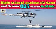 Indian Coast Guard Recruitment 2020 25 Assistant Commandant Posts