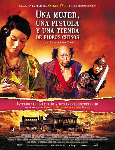 ver Una mujer, una pistola y una tienda de fideos chinos (2009) Online