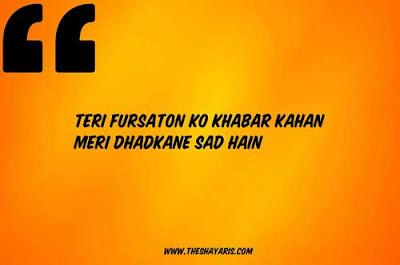 sad shayari,sad shayari status,sad shayari in hindi,hindi sad shayari,shayari hindi,shayari hindi sad,tik tok sad shayari,sad shayari whatsapp status,shayari video,shayari in hindi sad,sad shaayri in hindi,sad shayari in hindi for love,shayari in hindi sad life