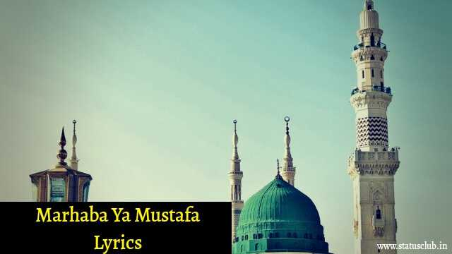 marhaba-ya-mustafa-lyrics