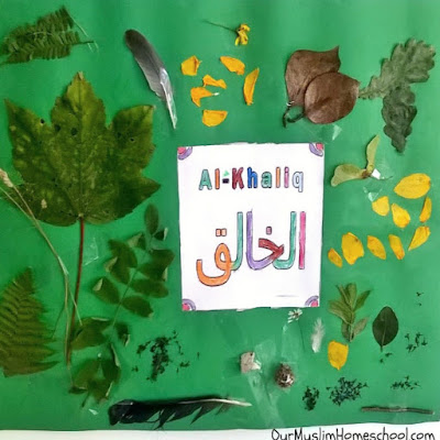 Teach 99 Names of Allah Muslim Homeschool