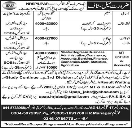 Jobs in National Rural Support Programme, Urban Povery Alleviation Programme, NRSP, UPAP Faisalabad