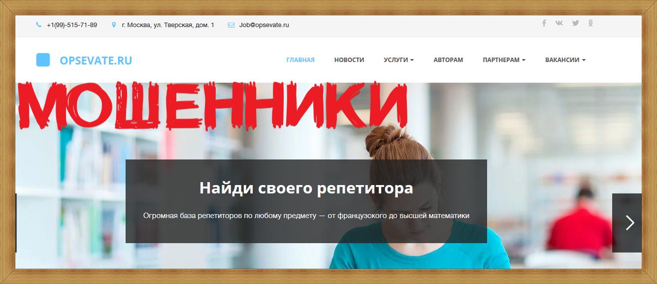 Набор текста любой сложности opsevate.ru – отзывы, лохотрон!