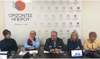 Oι πρώτες 100 ημέρες των «Οριζόντων Ηπείρου» στην αντιπολίτευση της Περιφέρειας Ηπείρου