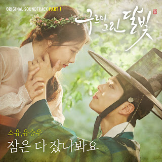 DOWNLOAD MP3 [Single] Soyou, YU SEUNGWOO – Moonlight Drawn by Clouds OST Part.1