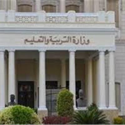اخبار وتفاصيل جديدة مسابقة 120 الف معلم وظائف وزارة التربية والتعليم