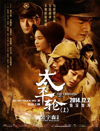 Ver The Crossing: Part 1 (2014) Online
