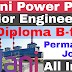 Adani Power Plant Junior Engineer Recruitment 2020 | ITI Diploma B-tech