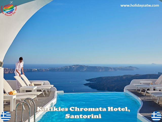 Santorini hotels with a private pool