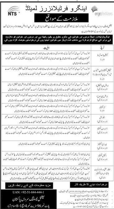 Engro fertilizer Islamabad Jobs 2021 Online Apply Via NTS - www.nts.org.pk jobs 2021