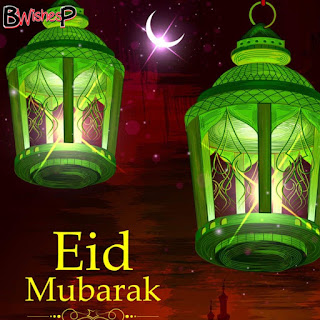 Happy Eid Mubarak Images pictures photos