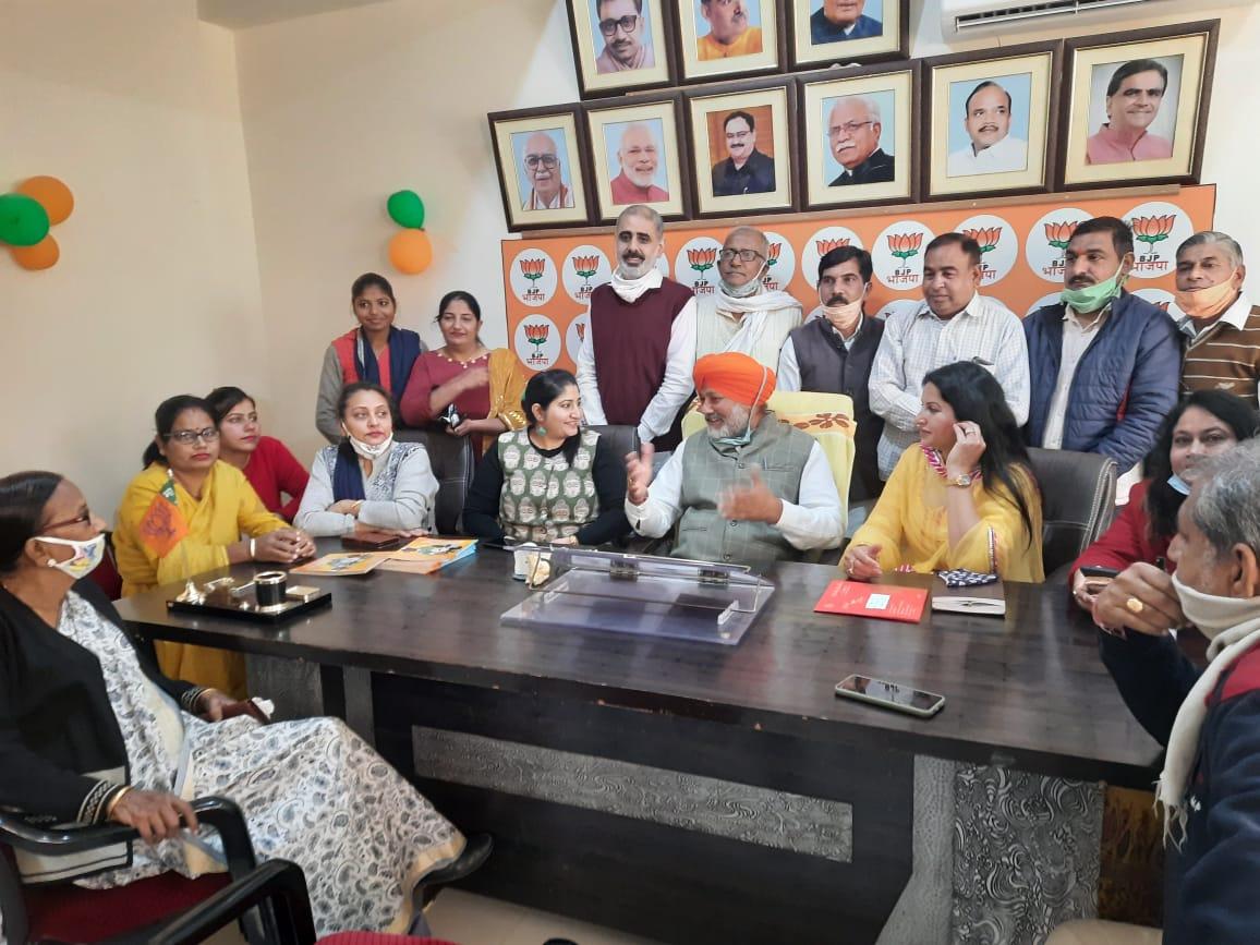 महिला सम्मेलन को लेकर जिला भाजपा कार्यालय में विशेष बैठक का आयोजन