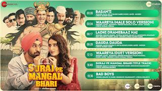 SURAJ PE MANGAL BHARI (सूरज पे मंगल भारी Lyrics in Hindi) - Diljit Dosanjh