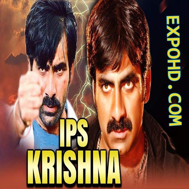 IPS Krishna 2019 Dual Audio 480p | BluRay 1.1Gbs [Watch & Download] G.Drive