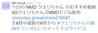 blog.fujiu.jp [クラウド] Bluemix にJavaアプリを実装するまで