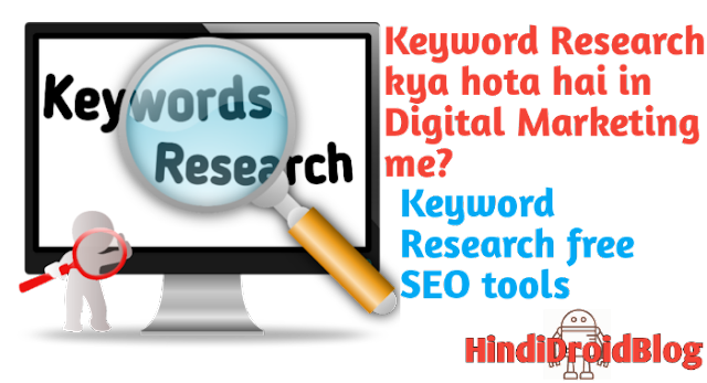 Keyword Research kya hota hai in digital marketing 2019 ? 5 best keyword research SEO tools blogger wordpress