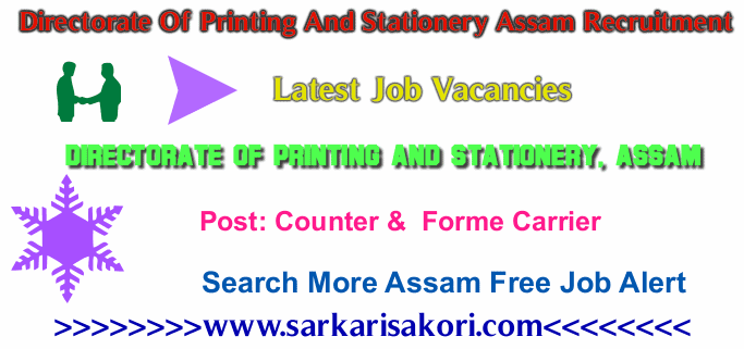 Directorate Of Printing And Stationery Assam Recruitment 2017 Counter &  Forme Carrier