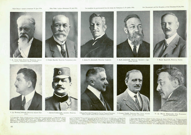 Serbian Government at the time of Austria-Hungarian ...