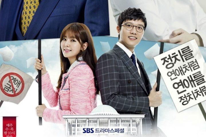 Download Drama Korea All About My Romance Batch Sub Indo