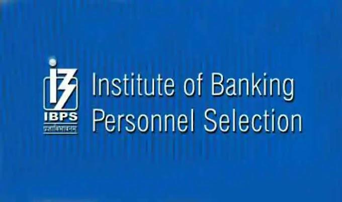 IBPS PO Prelims Result 2019 | ऐसा रहा IBPS PO Prelims 2019 का रिजल्ट
