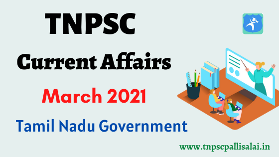 March 2021 Current Affairs PDF Released by Tamil Nadu Government