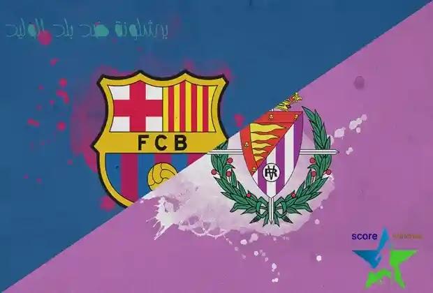 برشلونة,برشلونة ضد بلد الوليد,بلد الوليد,برشلونة و بلد الوليد,تشكيلة برشلونة ضد بلد الوليد,ملخص مباراة برشلونة و بلد الوليد,تشكيلة برشلونة,برشلونة وبلد الوليد,تشكيل برشلونة ضد بلد الوليد,مباراة برشلونة و بلد الوليد,تشكيلة برشلونة المتوقعة ضد بلد الوليد,برشلونة اليوم,تشكيلة برشلونة و بلد الوليد,اخبار برشلونة,مباراة برشلونة ضد بلد الوليد,برشلونة ضد بلد الوليد مباشر,مباراة بلد الوليد ضد برشلونة,اخبار برشلونة اليوم,برشلونة ضد ريال بلد الوليد,برشلونة ضد بلد الوليد بث مباشر