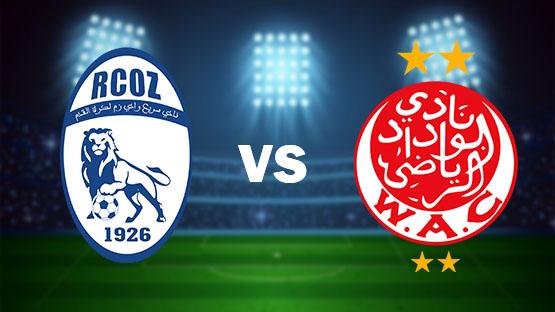 مشاهدة مباراة سريع وادي زم والوداد الرياضي بث مباشر بتاريخ 21-04-2021 كأس العرش المغربي