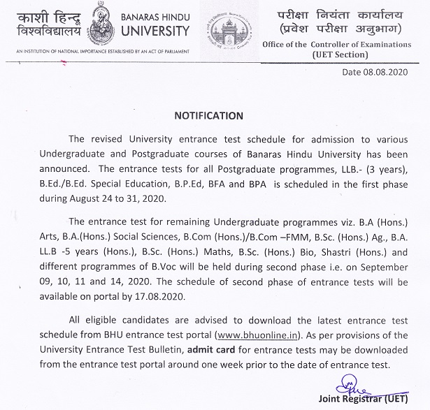 BHU UET PET Entrance exam date new schedule 2020