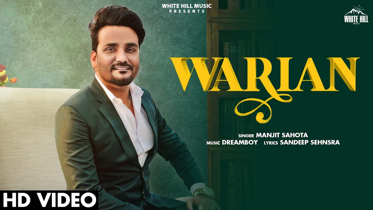 Warian Lyrics - Manjit Sahota