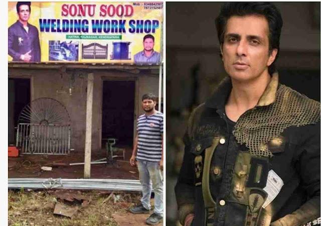 मजदूर ने सोनू सूद के नाम पर खोली अपनी दुकान