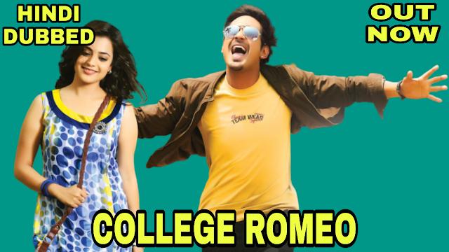 College Romeo