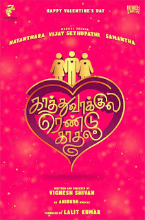 kaathuvaakula rendu kaadhal release date, kaathuvaakula rendu kaadhal cast, kaathuvaakula rendu kaadhal trailer, filmy2day