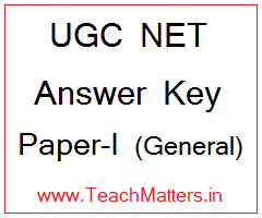 image : UGC NET JAN 2017 Answer Key Paper-I (General Paper) @ TeachMatters.in