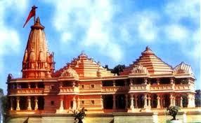 অযোধ্যায় শ্রীরামলালা মন্দির নির্মাণের  কাজ শুরু হয়ে গিয়েছে, আজ করা হল মাটি পরীক্ষা