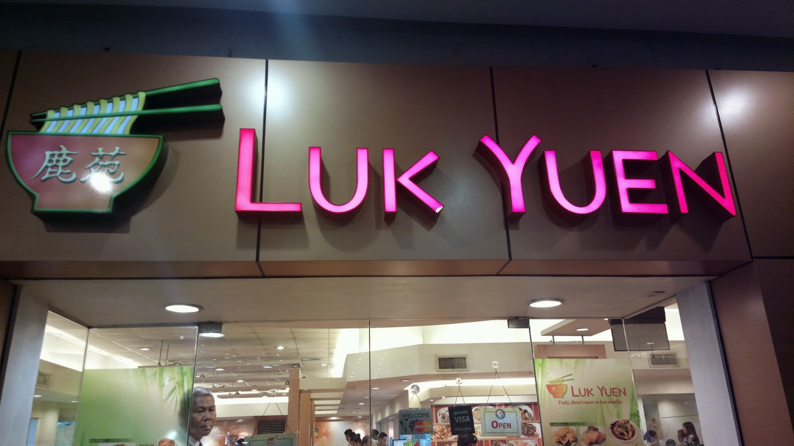 Luk Yuen Greenhills Shopping Center