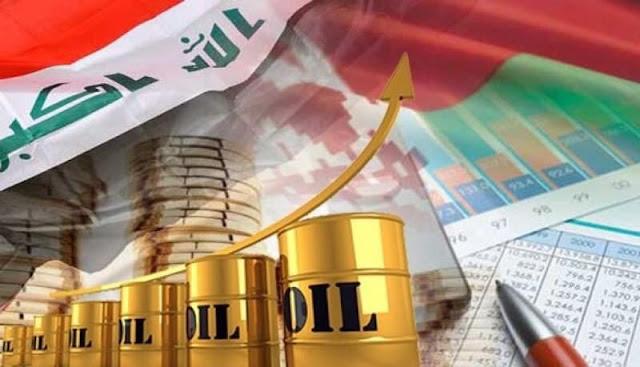 اللجنة المالية النيابية: لجنة الموازنة في وزارة المالية باشرت باعداد مشروع موازنة للاعوام الثلاثة المقبلة