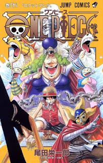 ワンピース コミックス 第38巻 表紙 | 尾田栄一郎(Oda Eiichiro) | ONE PIECE Volumes