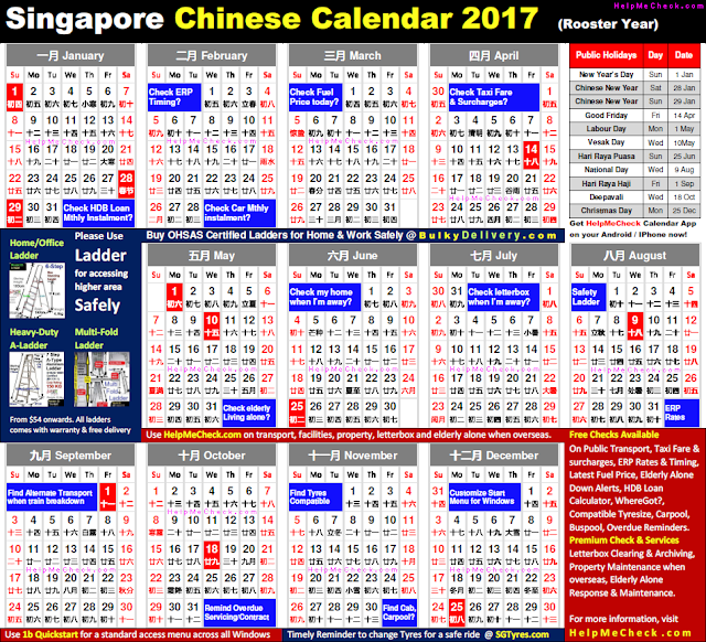 Chinese Happy New Year 2017 Calender