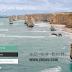 旅遊工具分享 - Hey Travelista