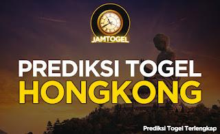 Prediksi Togel Hongkong Senin 20 November 2017