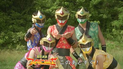 Phoenix Fist Widenger First Episode Now Online