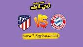 نتيجة مباراة بايرن ميونخ واتلتيكو مدريد اليوم بتاريخ 21-10-2020 في دوري أبطال أوروبا