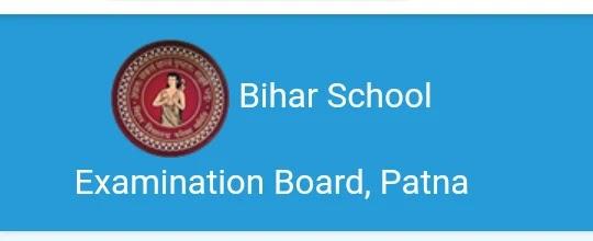 Bihar board matric result 2020