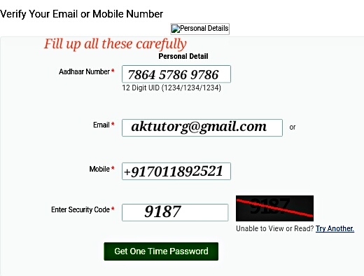 Aadhaar linking with SiM card number