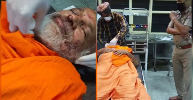 After Maharashtra, a saint was attacked in Hoshiarpur, Punjab by two unknown person